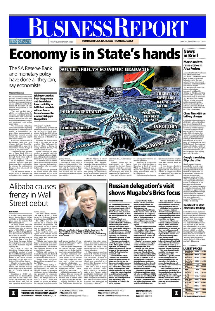 business report south africa newspaper in english