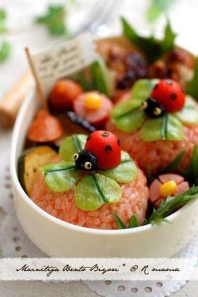 Clover and ladybug onigiri bento box