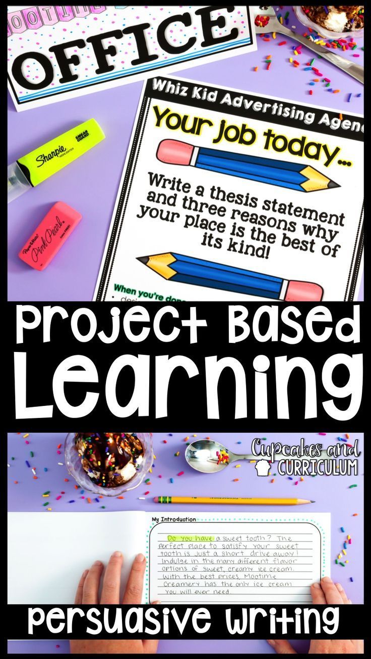 Get your free Project-based Learning Planning Guide!