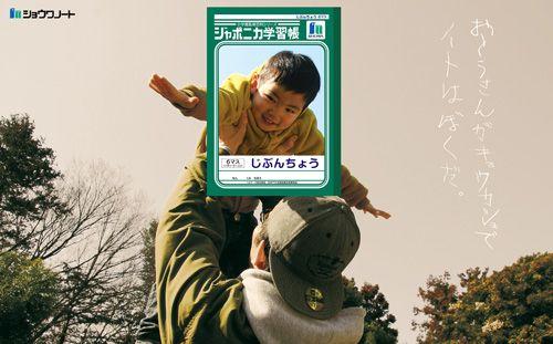 第32回受賞作品(2015年度) : クリエイターの部 : 読売広告大賞 : 広告賞のご案内 : YOMIURI ONLINE(読売新聞)