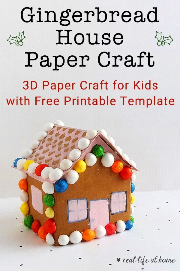 Cute Gingerbread House Paper Craft With Free Printable