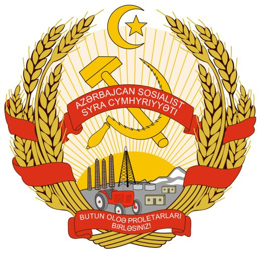 Emblem of the Azerbaijan SSR (1931-1937)