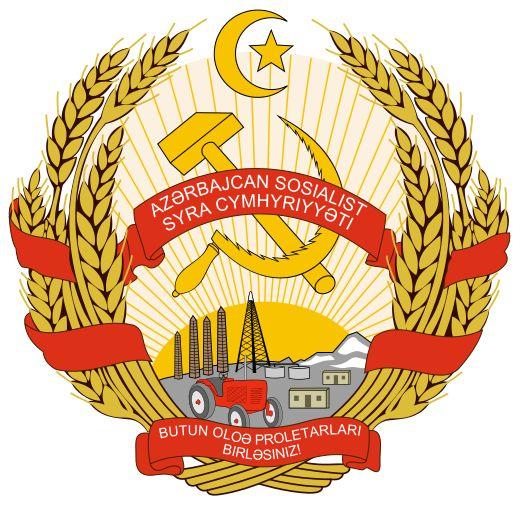 Emblem of the Azerbaijan SSR (1931-1937)