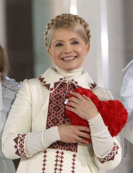 Yulia Timoshenko for President 2009