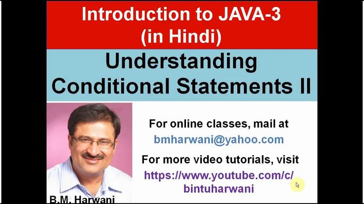 Java Lecture 3 (Hindi) - Understanding Switch Statement, Comparing Characters This Hindi Java video tutorial will make you learn how switch statement is used in Java programming. You will not only learn to compare numerical but also characters with switch statment. The tutorial will also explain how two strings are compared in Java.