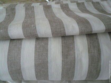 ЛЕН 100 % в полоску - лен,лен 100%,льняная ткань,льняная ткань для штор