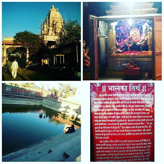 """It is this place where Lord Krishna was mistaken as deer and was shot with an arrow in the foot by the hunter name Jara(who was Bali in his previous birth and Krishna was Ram)  Bhalka Tirtha is the spot where Lord Krishna left his mortal body.  #travel #instatravel #travelgram #tourism #instago #wanderlust #ilovetravel #writetotravel #instatravelling #instavacation #traveldeeper #travelstroke #travelling #trip #traveltheworld #igtravel #indiagram #View #go #love  #followforfollow #fun…"