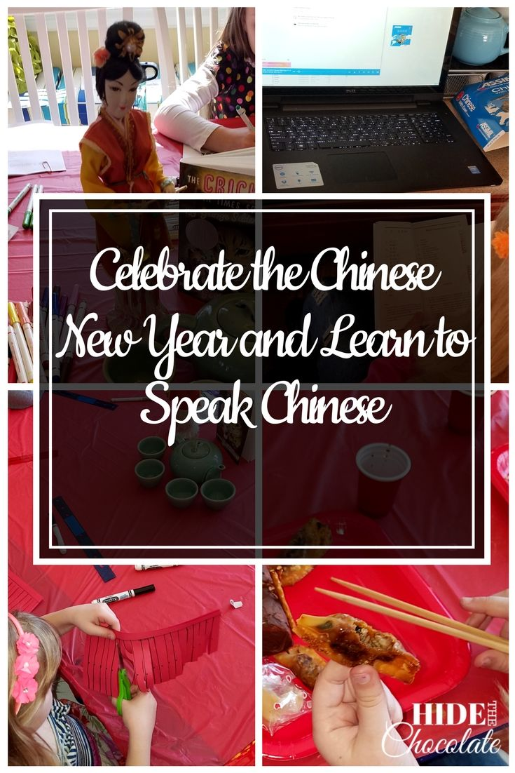 It's the year of the dog! To celebrate Chinese New Year we are learning to make dumplings, all about Chinese history and culture, and we are even learning to speak Chinese with Optilingo.