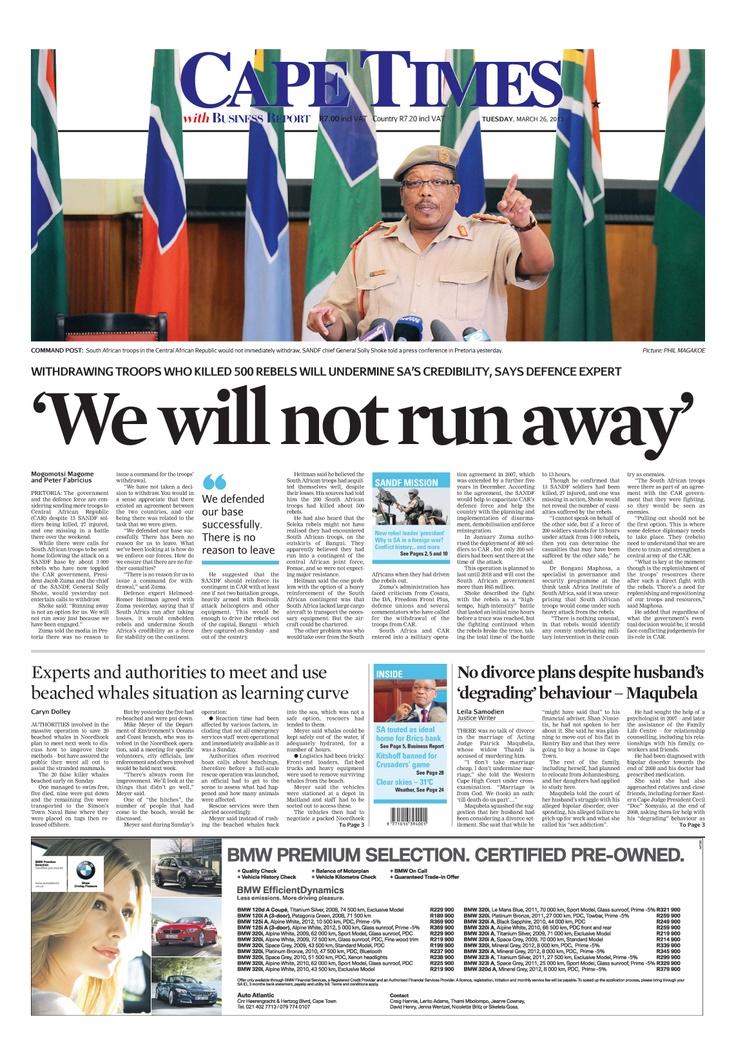 News making headlines:  'We will not run away'