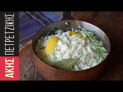 Ρύζι μπασμάτι | Άκης Πετρετζίκης