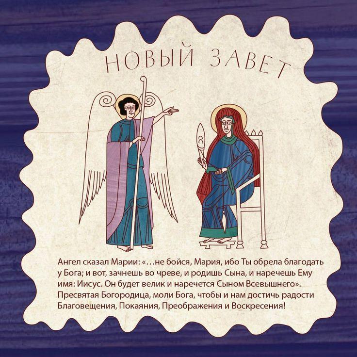 Выставка Дети Неба в Соборе Феодоровской иконы Божией Матери. Мастерская христианской оловянной миниатюры «Адама»