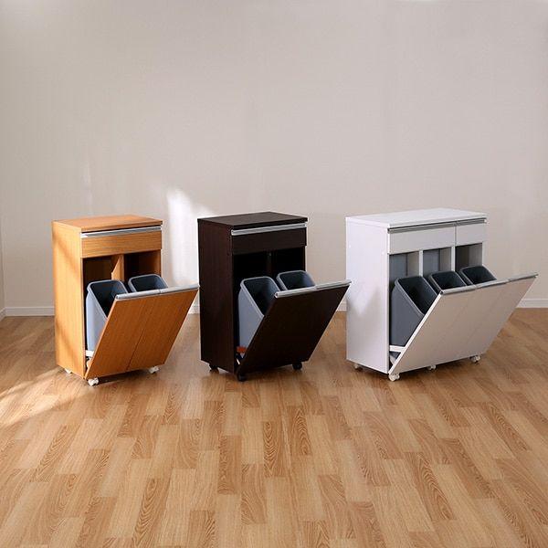 3杯の分別ペールカウンター ロモ 3b 通販 ニトリネット 公式 家具 インテリア通販 Recycling Bins Kitchen Home Furniture