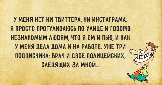 Gallery.ru / Фото #111 - Для поднятия настроения-4 - angry-firefly