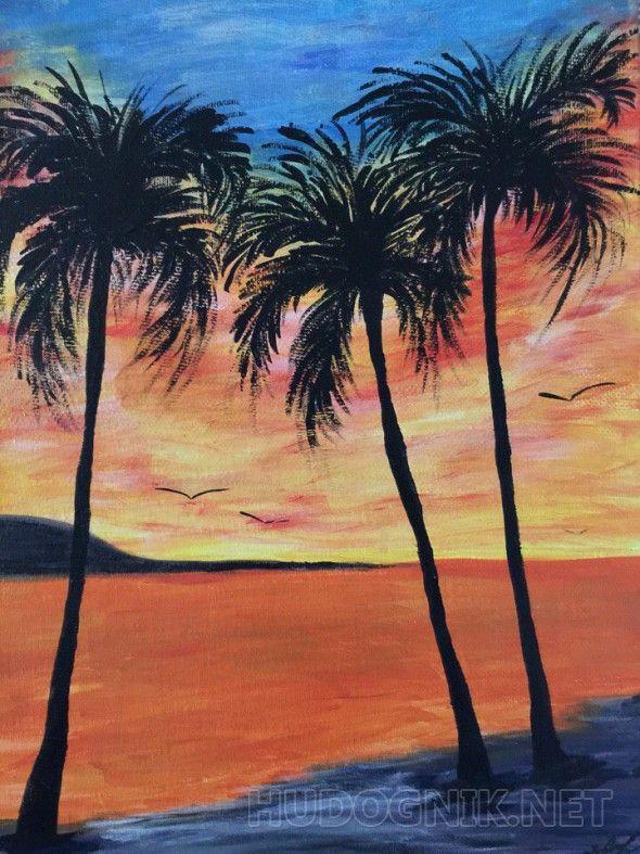 Пальмы.Небо.Океан.