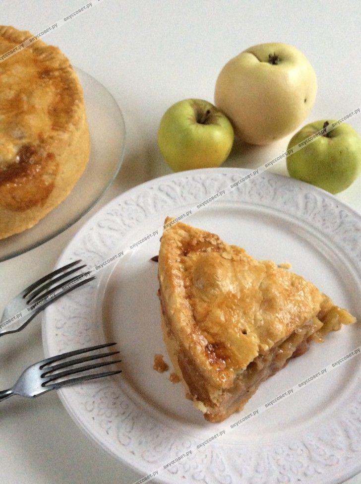 Американский яблочный пирог пошаговый рецепт с фото