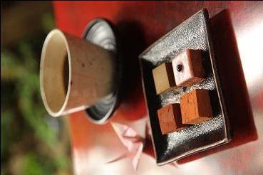 Nama Chocolat Organic Tea House   生チョコ チョコレートケーキ プチギフト 通販