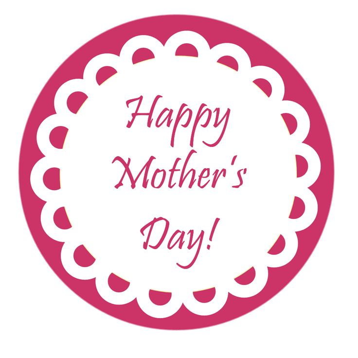 Mother's Day Clip Art | day clipart can be used on mother s day crafts and gifts can be used ...