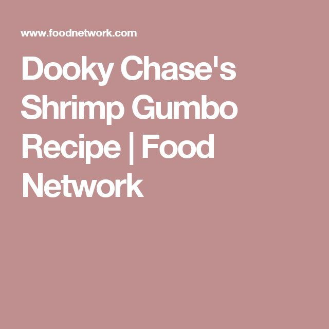 Dooky Chase's Shrimp Gumbo Recipe | Food Network