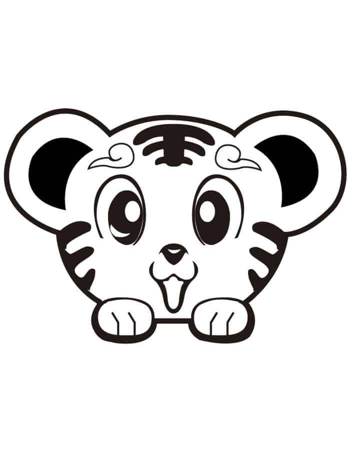 Cute Baby Tiger Coloring Pages Cute Coloring Pages Animal Coloring Pages Coloring Pages