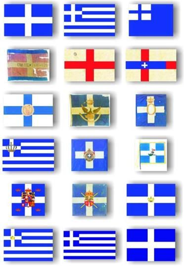 Historical Greek flags♦️More Pins Like This At FOSTERGINGER @ Pinterest ♦️