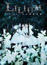 モーニング娘。'14×スマイレージ:演劇女子部 ミュージカル「LILIUM-リリウム 少女純潔歌劇-」
