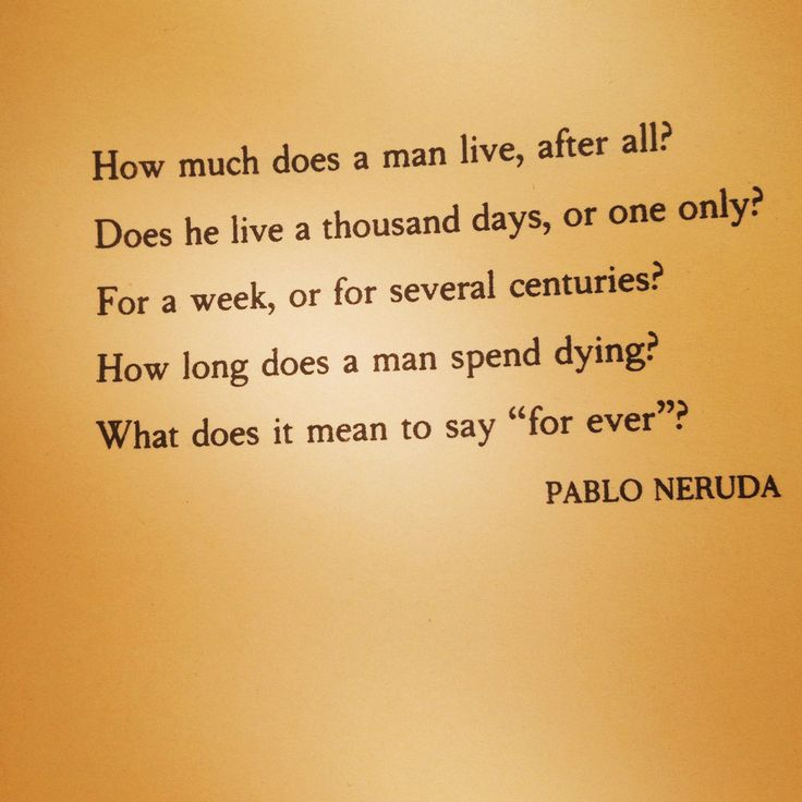 examination of pablo nerudas poems english literature essay I like for you to be still by pablo neruda essay:: 1 works cited this fact can be seen in the neruda's poem i like for you to be still and also what is love there is no doubt that the greatest name in english literature, shakespeare, sought to answer this question for.