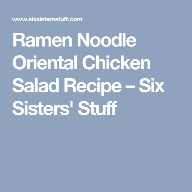 Ramen Noodle Oriental Chicken Salad Recipe – Six Sisters' Stuff
