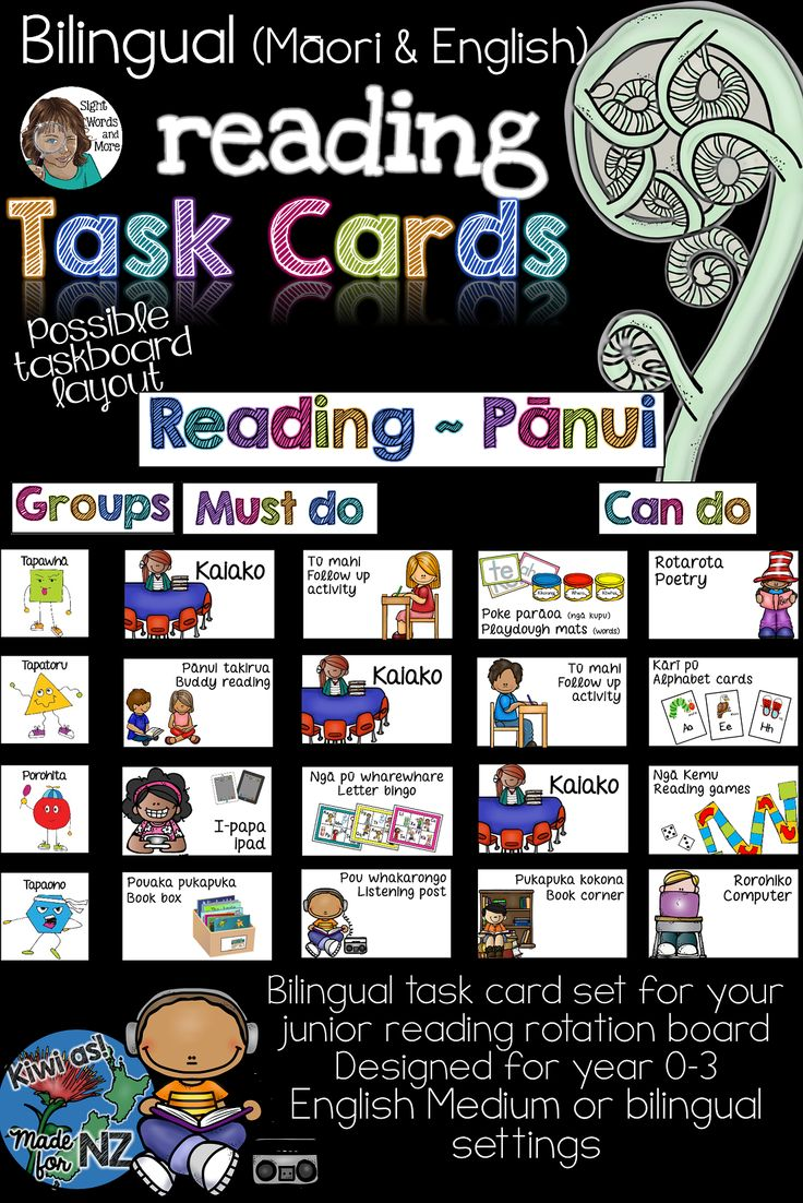 This bilingual Math Task Card set with illustrations add interest, colour and life to your Junior Bilingual Math Taskboard with the advantage of providing your youngest of learners with the visual cues needed to really get your classroom math rotations running smoothly. This is a fantastic investment for your classroom organisation & management. #MaoriTeachingResourcesJuniorClassroom