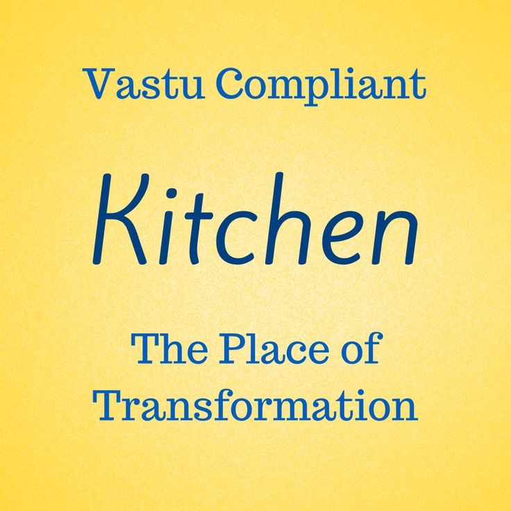 Kitchen Is The Place Of Transformation. It Represents The