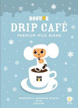 チェブラーシカ /  DOUTOR   drip cafe
