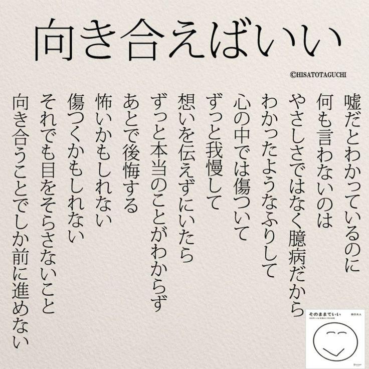 いいね!6,958件、コメント24件 ― @yumekanau2のInstagramアカウント: 「向き合えばいい . . 【読書会追加開催】 . 17日に追加開催することにしました。ご興味がある方はぜひご連絡下さい。お茶をしながら、本を読んで気づいたことを紹介し合ったり、意見交換します。. .…」