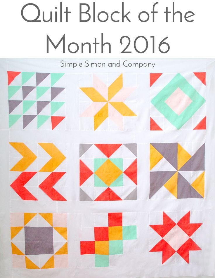 2016 Quilt Block of the Month Yardage Requirements - Simple Simon and Company