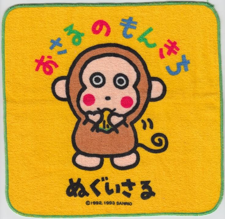 Monkichi Wash Towel Wipe | My Monkichi Life