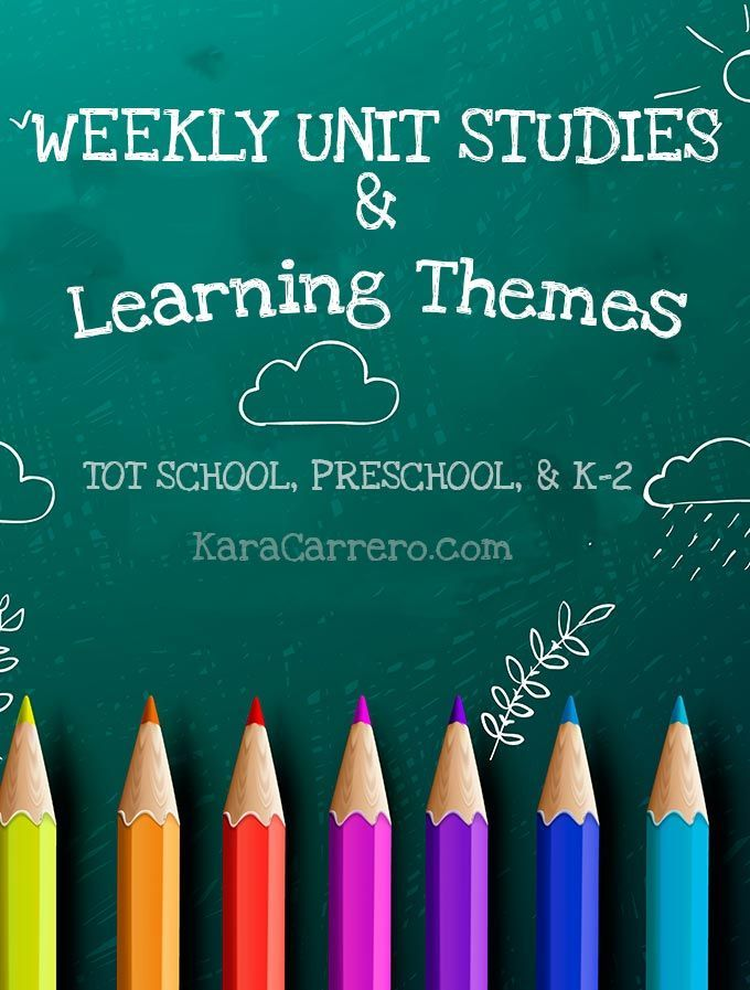 Creative learning theme and unit studies for kids that are ages toddler through grade 2! A wonderful early childhood education resource to grow with your kids that can be done at home, in homeschool co-op, and in the classroom.