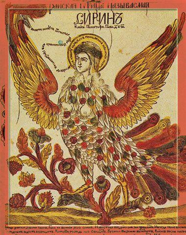 Сирин Лубочная картинка XVIII - Sirin - Wikipedia, the free encyclopedia