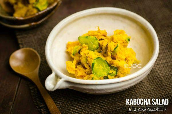 Kabocha Salad | Easy Japanese Recipes at JustOneCookbook.com