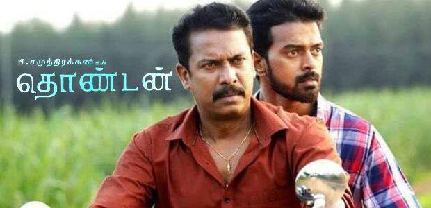 Thondan Tamil Torrent Movie Download 2017 Full Film