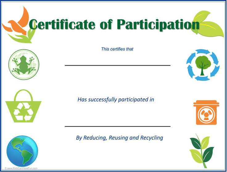 Earth Day Participation Certificate
