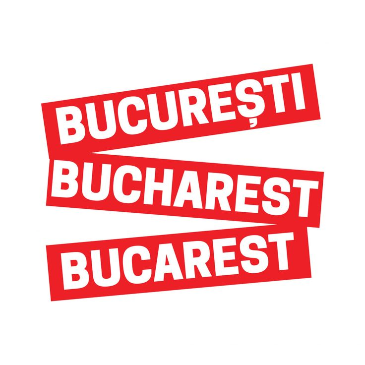 Andrei Racovitan / Propunere Logo Bucuresti