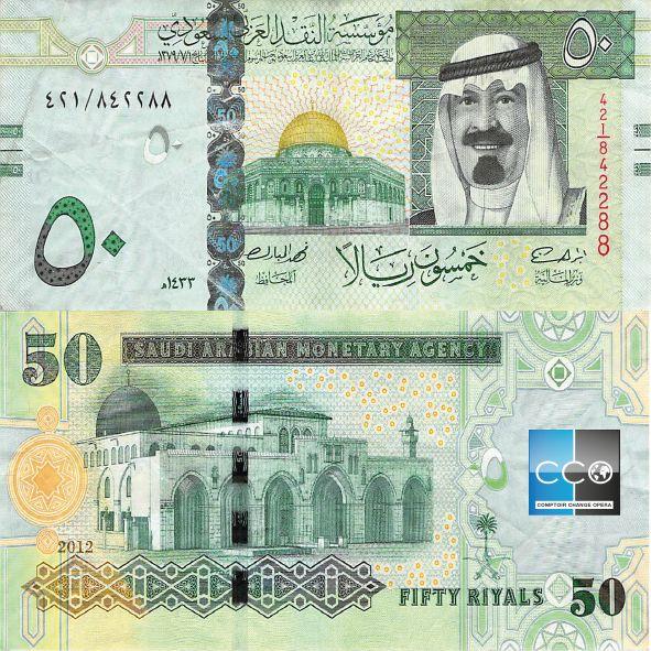 Ce billet a été émis le 21.05.2007. Sur le recto, le roi Abdallah ben Abdelaziz Al Saoud . Un autre billet a été émis en 2016, les deux sont en circulation.