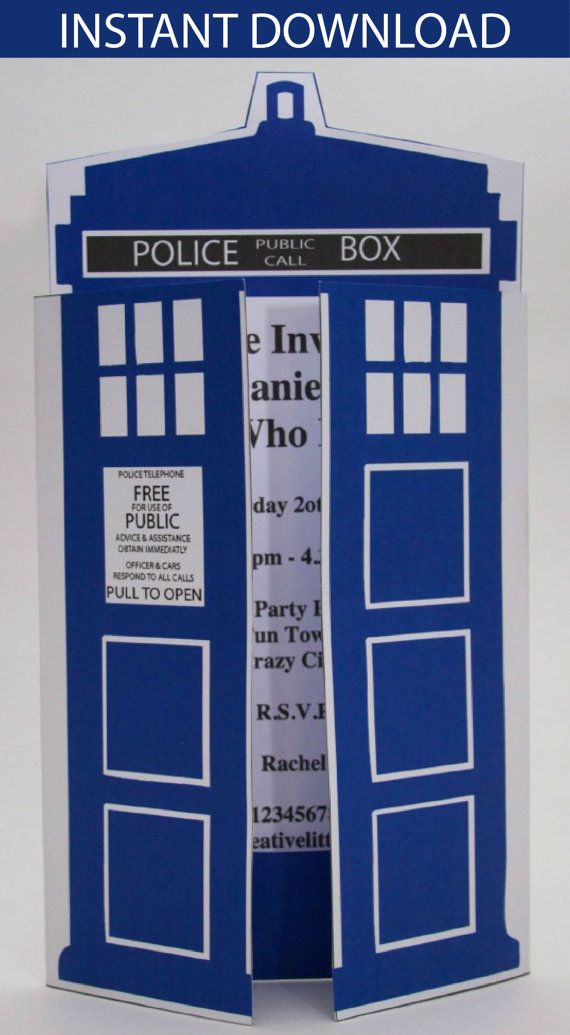 Dr Who Party Invitation - INSTANT DOWNLOAD - Dr Who Inspired