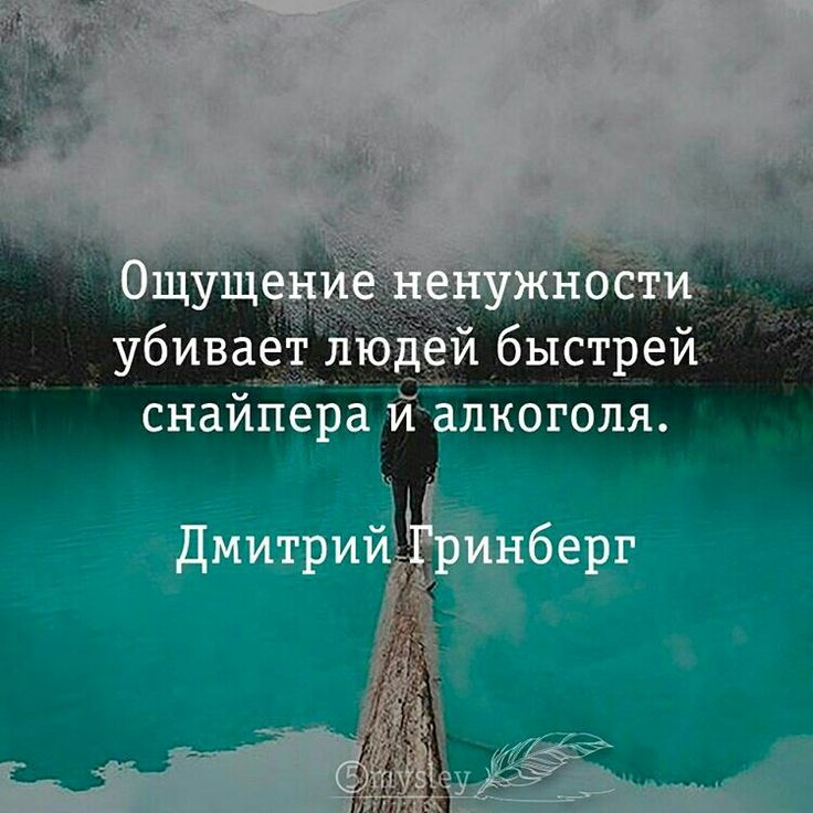 ДМИТРИЙ ГРИНБЕРГ