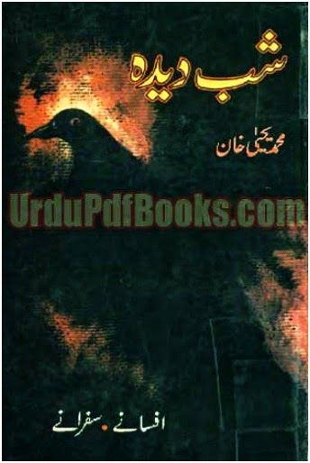 Shab Deeda By Muhammad Yahya Khan Shab deeda book authored by baba muhammad yahya khan contains fiction adventure stories and journeys in urdu language with the size of 22 mb in high quality pdf format.