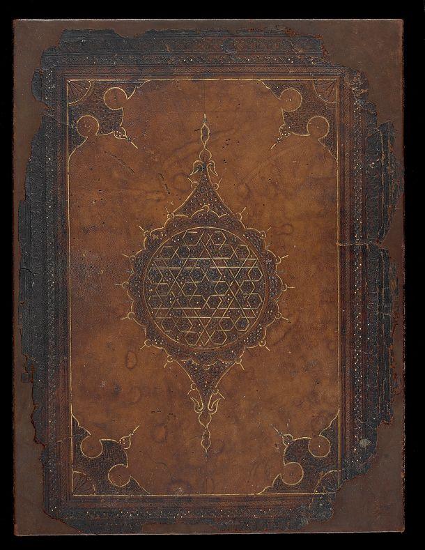 Book cover  14th century Mamluk period Egypt or Syria