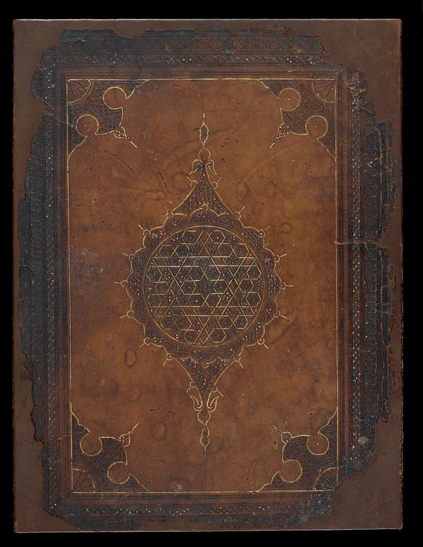 Book cover  14th century Mamluk period Egypt or Syria