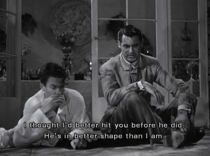 """Cary Grant and James Stewart in The Philadelphia Story:""""Well, you'll do."""""""