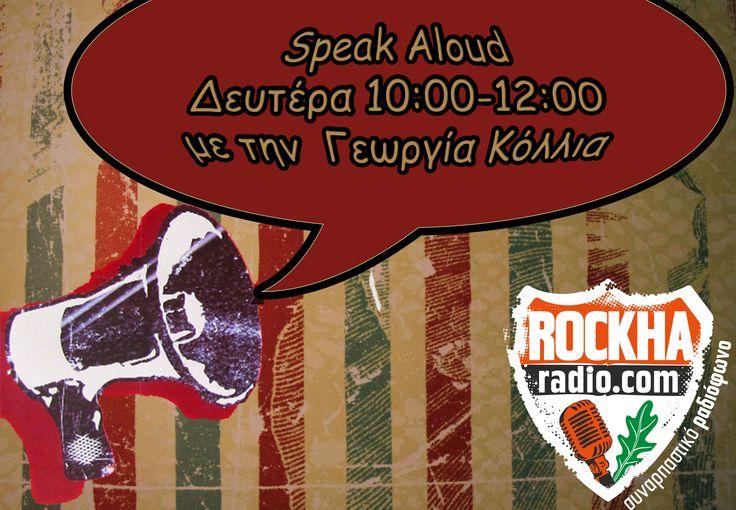 Speak aloud radio show Every Monday 10:00-12:00 www.rockharadio.com
