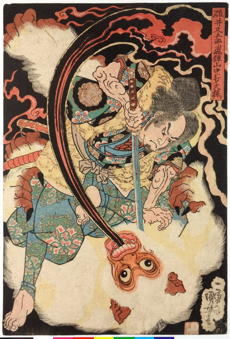 Usui Matagoro slays a giant white monkey in the mountains of Hida, ca. 1834-35 by Utagawa Kuniyoshi