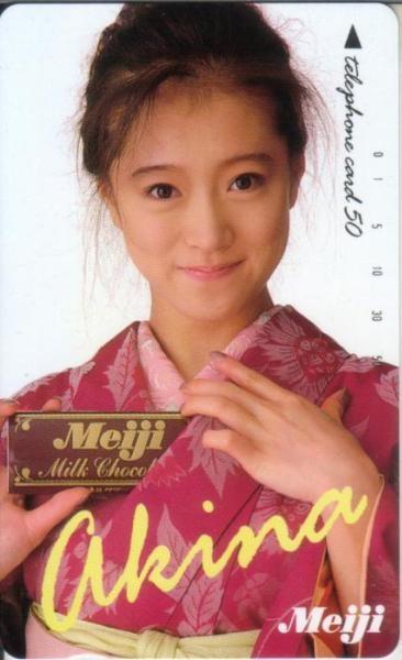 Meiji CM Phonecard