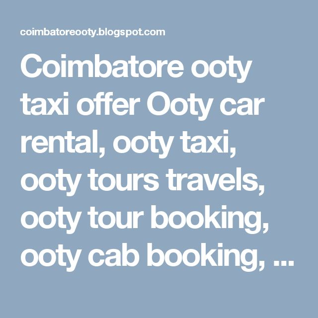Coimbatore ooty taxi offer Ooty car rental, ooty taxi, ooty tours travels, ooty tour booking, ooty cab booking, ooty taxi booking, ooty online car rental booking, ooty one day trip, coimbatore ooty airport taxi. ooty to coimbatore car rental, rent a car, car hire, ooty home stay, ooty resorts, ooty cottages luxury car rental in ooty, budget car rental in ooty, ooty honeymoon tour, ooty budget honeymoon tour. ooty to coimbatore airport car rental, ooty to coimbatore airport taxi, coimbatore…